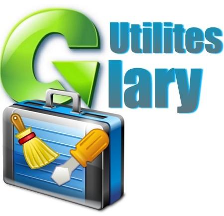 glary-utilities