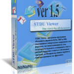 stdu-viewer