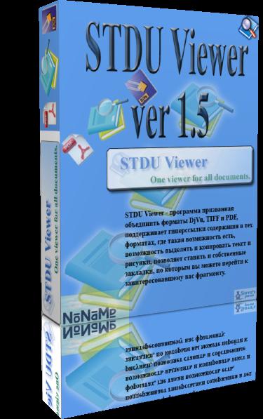 stdu-viewer
