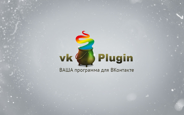 vkplugin-logo