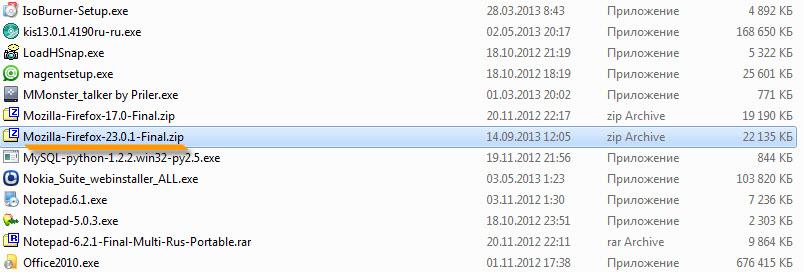 Как установить браузер FireFox
