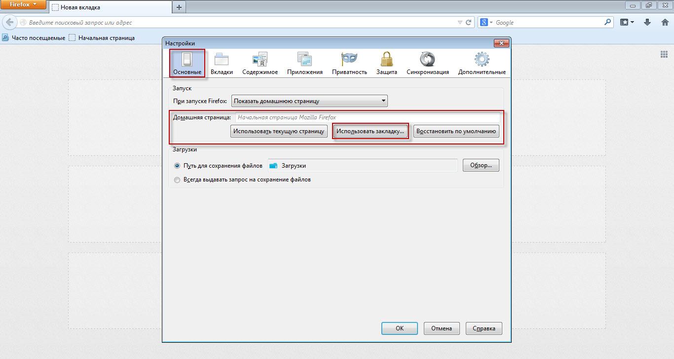 Как записать видео на ютубе. B Взлом почты @b mail ru через программу &#x2