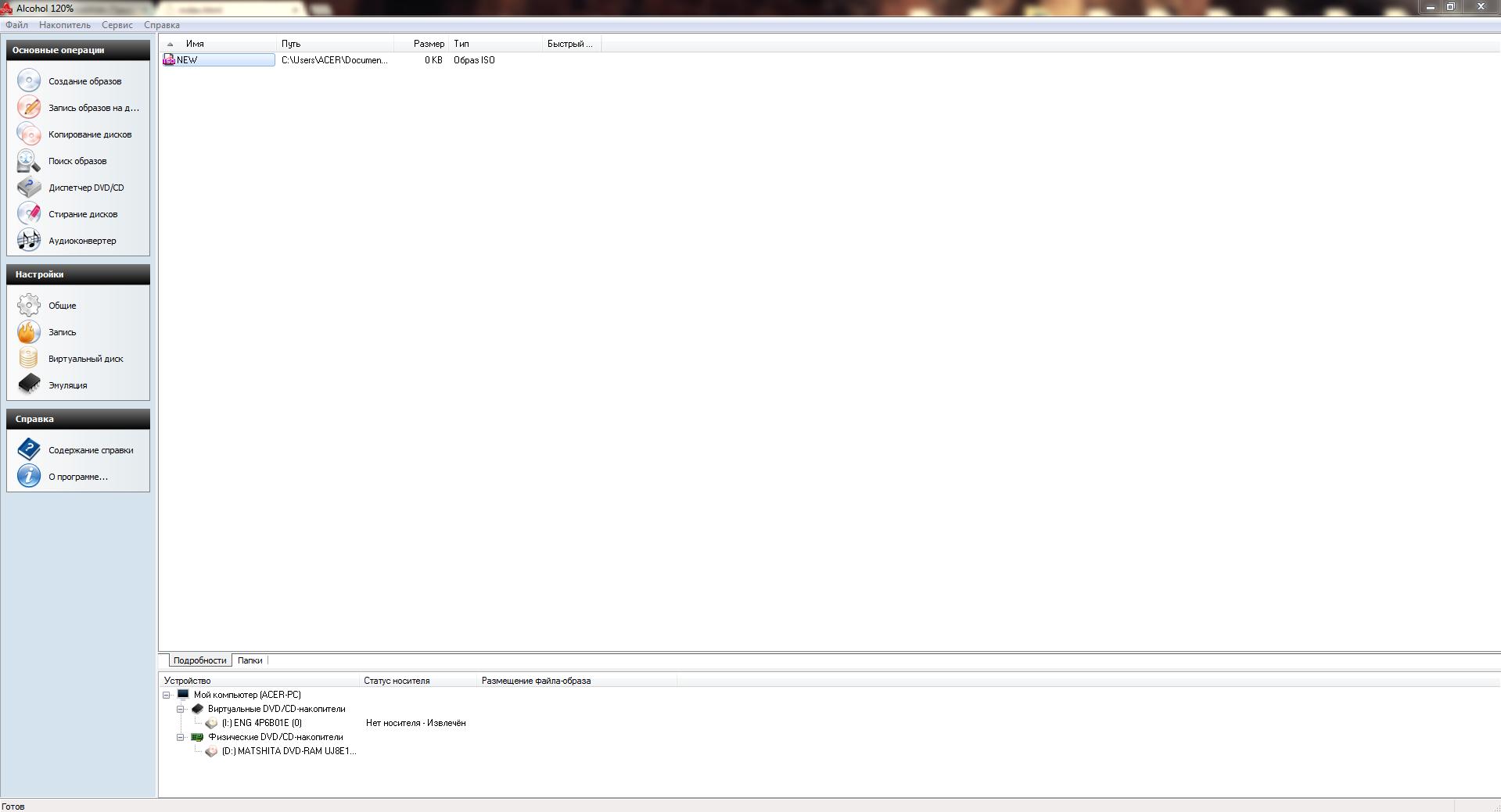 Как скачать с флешки на компьютер информацию - a0532