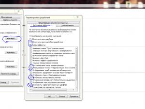 optimizatsiya-windows-7