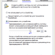 readyboost-v-windows-7
