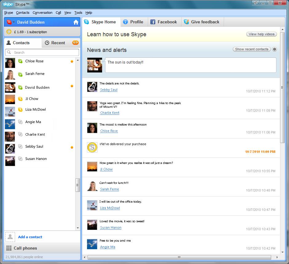 скайп видеоконференция как сделать