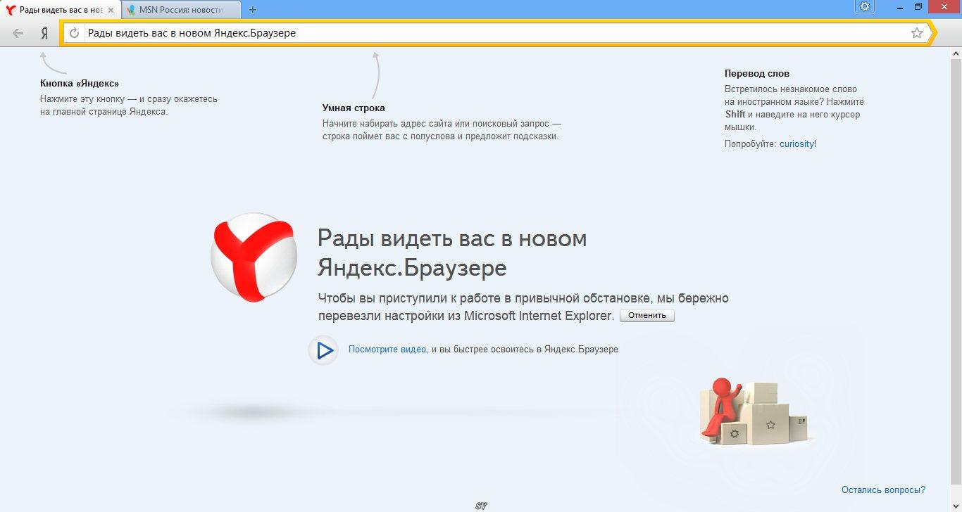 Yandex фотки програмку на комп