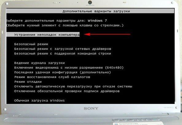 bootmgr-is-missing-v-windows-7-2
