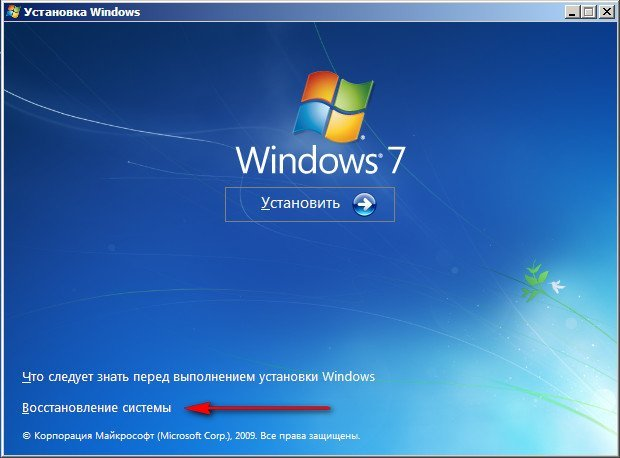 bootmgr-is-missing-v-windows-7-3