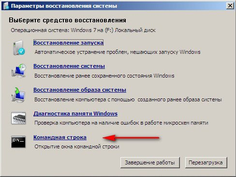bootmgr-is-missing-v-windows-7-4