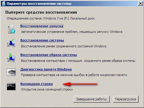 bootmgr-is-missing-v-windows-7-4