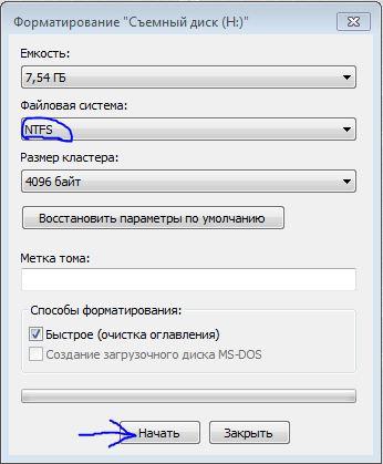 kak-pomenyat-fat32-na-ntfs-2