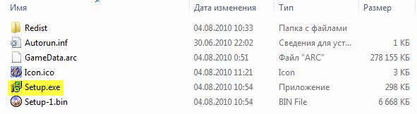 kak-ustanovit-cherez-daemon-tools-igru-3
