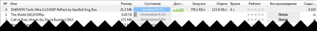 kak-ustanovit-daemon-tools-4