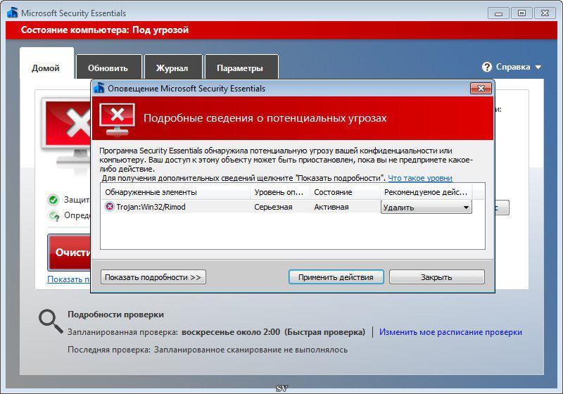 Microsoft Security Essentials 4.8.204.0 (32-bit) - ダウ …