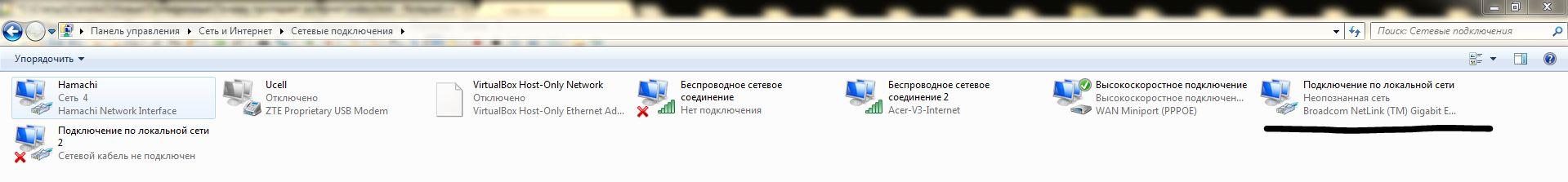 pochemu-propadaet-internet2