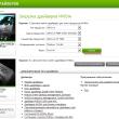 problema-s-drayverom-videokartyi-4