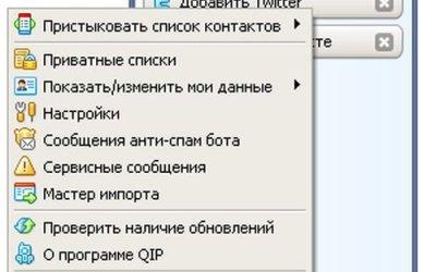 скачать бесплатно google chrome на русском языке 2012