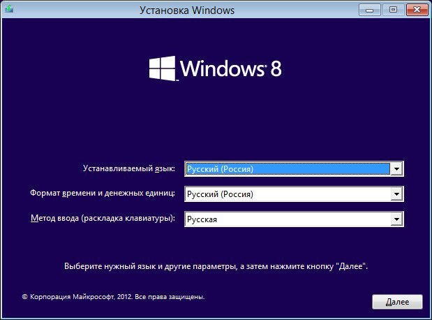 ustanovka-windows-8-photo-1