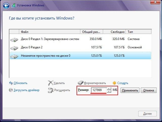 ustanovka-windows-8-photo-10