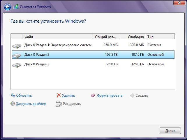 ustanovka-windows-8-photo-11