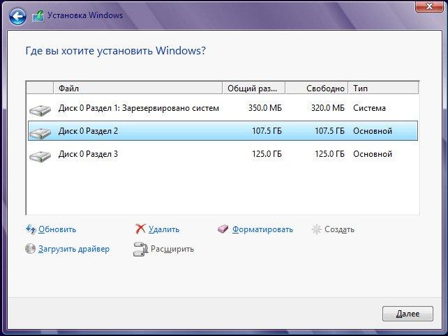 ustanovka-windows-8-photo-11