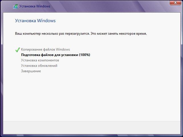 ustanovka-windows-8-photo-12