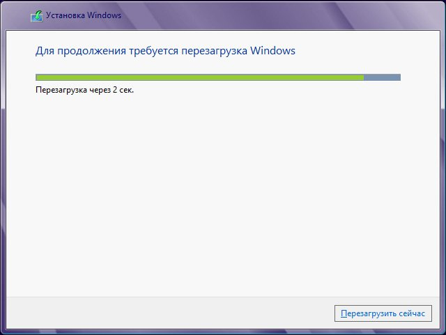 ustanovka-windows-8-photo-13