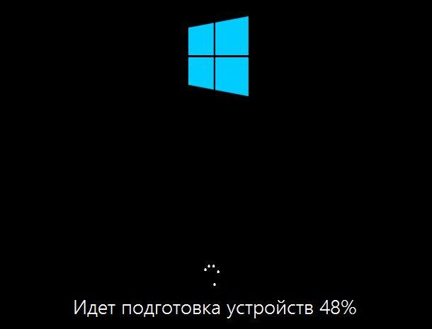 ustanovka-windows-8-photo-15