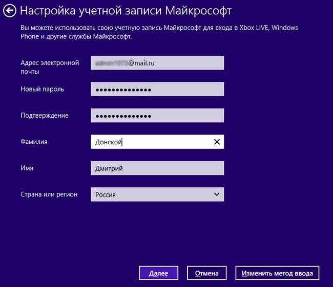 ustanovka-windows-8-photo-18