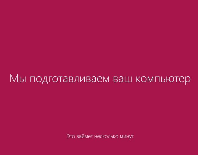 ustanovka-windows-8-photo-19
