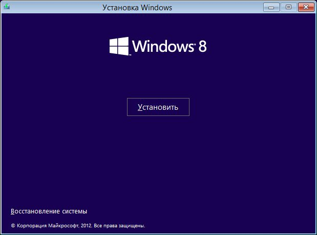 ustanovka-windows-8-photo-2