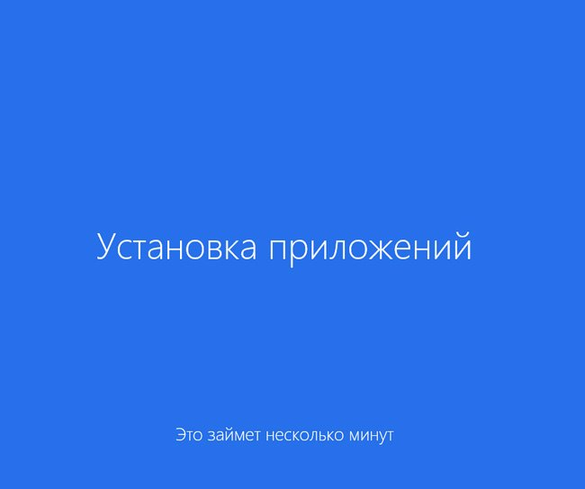 ustanovka-windows-8-photo-20