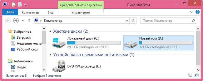 ustanovka-windows-8-photo-21