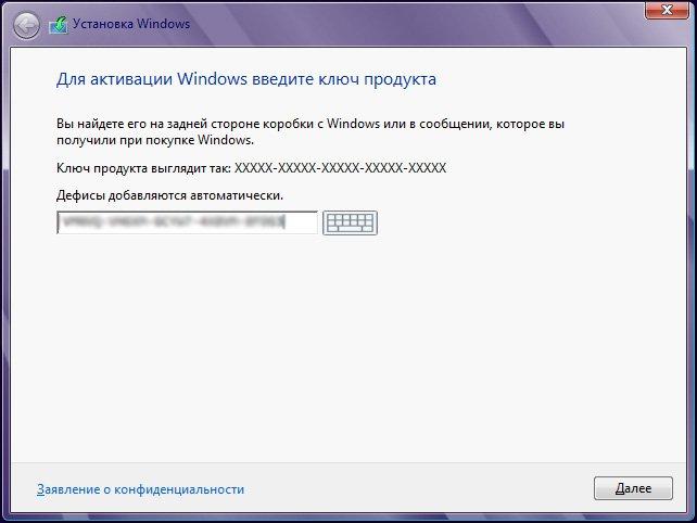ustanovka-windows-8-photo-3