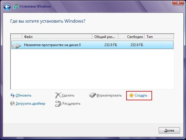 ustanovka-windows-8-photo-7