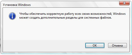 ustanovka-windows-8-photo-8