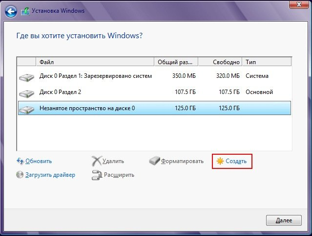 ustanovka-windows-8-photo-9