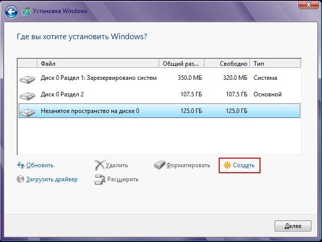 ustanovka-windows-8-photo-9