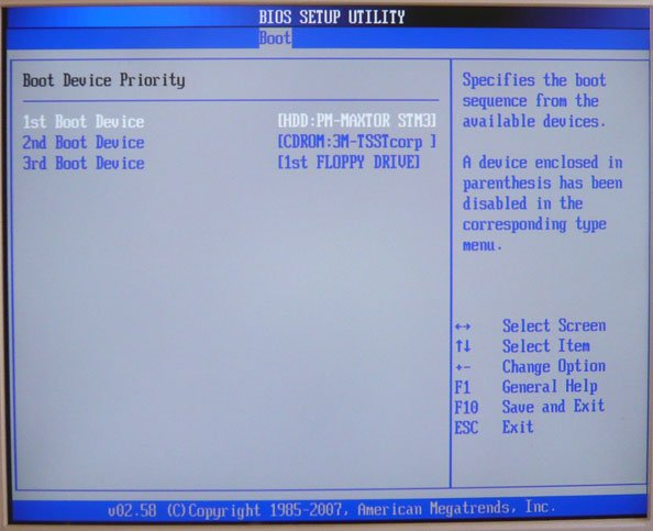 windows-ne-vidit-zhestkiy-disk-1