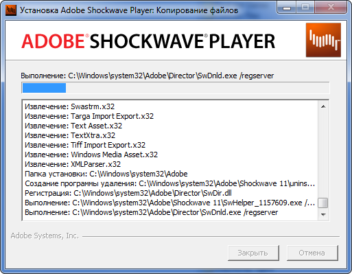 Программу для shockwave flash