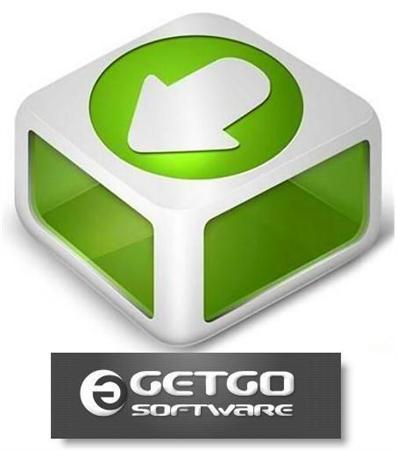 getgo-download-manager-logo