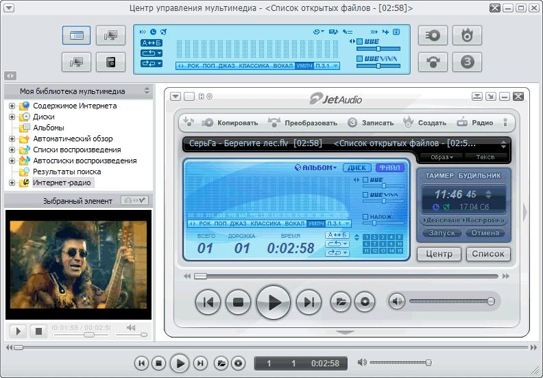 Программа для караоке на компьютере с микрофоном скачать торрент