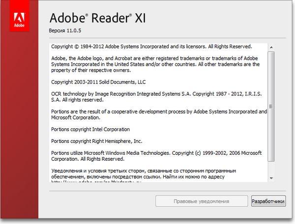 adobe pdf reader 11