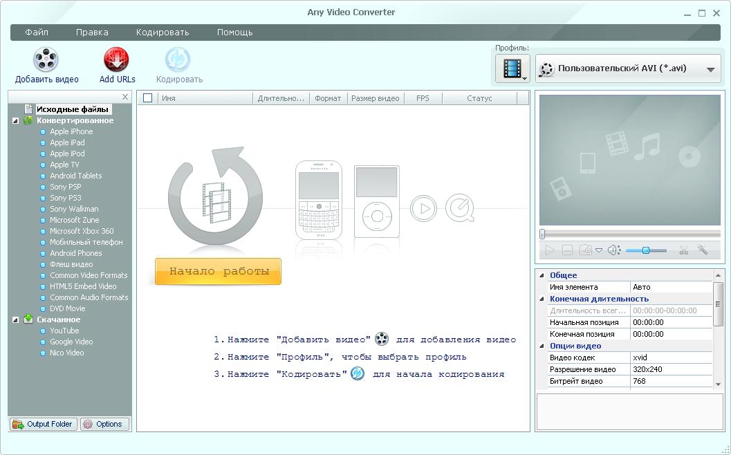 Программы mindmap на русском