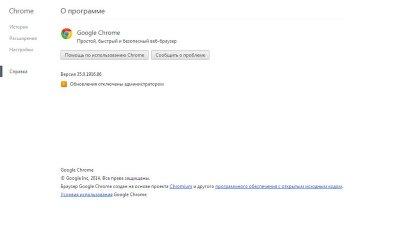 Хром 10 32 версия windows русская для