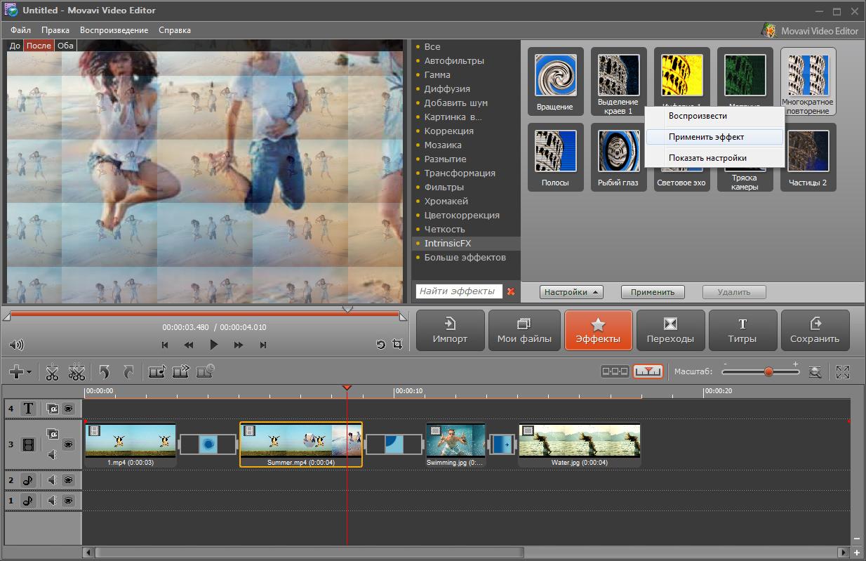 редактор видео lkz rjvgm.nthjd