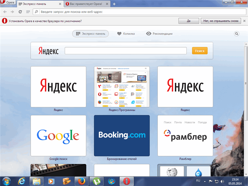 Веббраузер Google Chrome