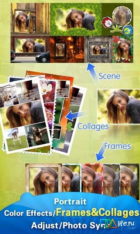 И программы редактор фото