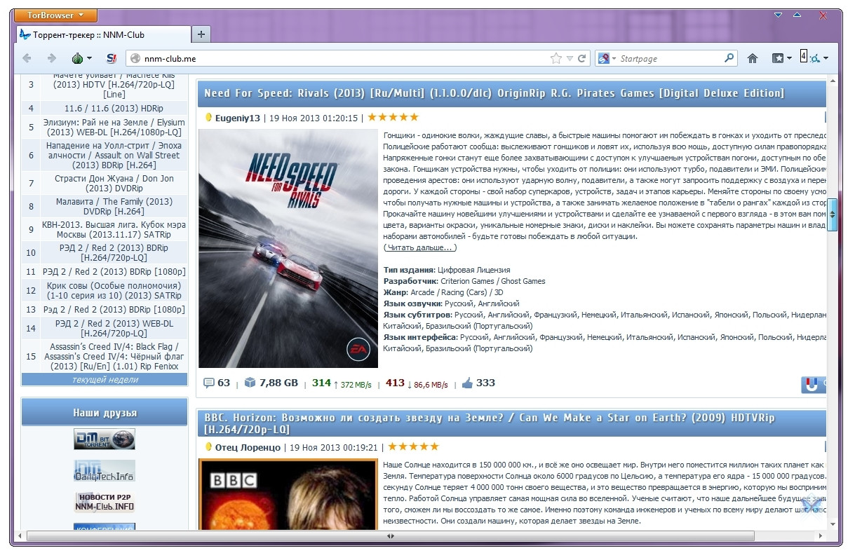Start tor browser скачать на русском